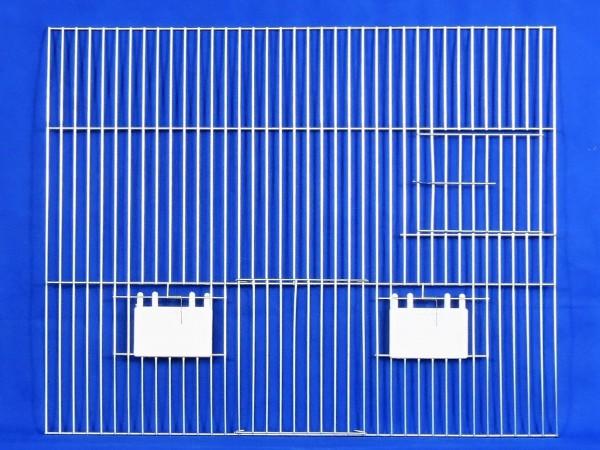 Vorsatzgitter zur Außenfütterung 50 x 40 cm
